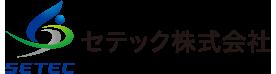 セテック株式会社